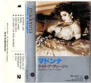 LIKE A VIRGIN - JAPAN CASSETTE ALBUM (PKG-3056)